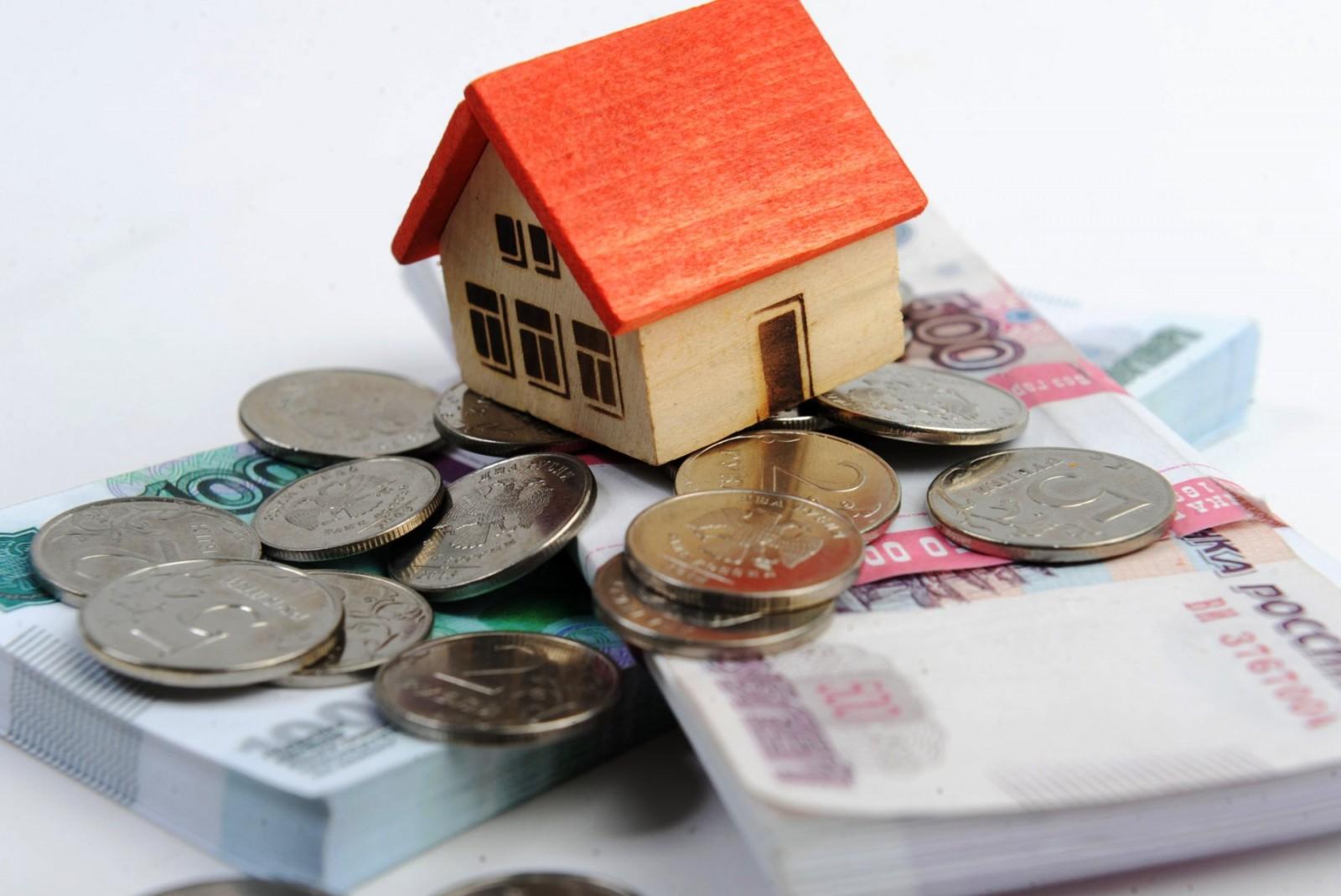 снизить налог на недвижимость